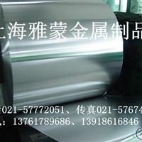 供应3003铝卷3003铝卷厂家直销