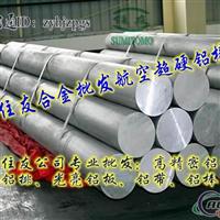 进口耐磨铝板2024超硬铝材2024