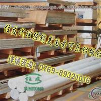 高精密A6061T651抗氧化铝管