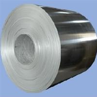 1100铝材