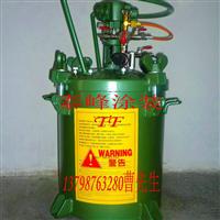 供应铝型材喷涂油漆压力桶,涂料压力罐