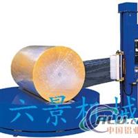 供应喜镁二次元缠绕裹包机SM1320
