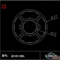 太阳花工业型材