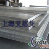 供应6005铝合金板6005铝合金棒
