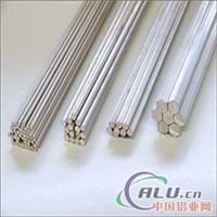 供应3005铝卷3005花纹铝板