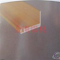 供应木纹太阳能边框铝型材