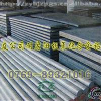 进口高强度QC10铝板 铝棒 铝管