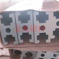 供应工业铝型材开模、开模铝型材