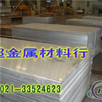 供应进口航空铝合金7075进口航空铝