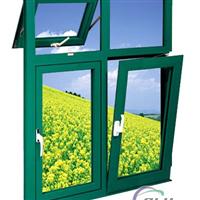 平开窗 断桥隔热 平开窗 折叠门