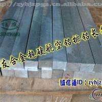 进口高精密2024铝板 高强度铝棒