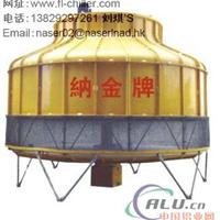 供应冷却塔 冷水塔 圆型冷却塔