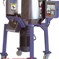 供应立式混料机 搅拌机 混色机