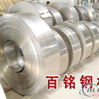 供應合金鋁板5052 5083 57