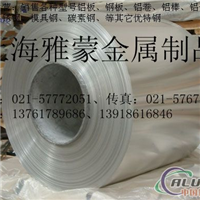 5056铝卷生产商5056铝卷价格现货供应
