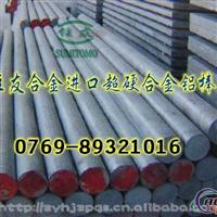 进口7075耐磨铝板进口7075铝棒