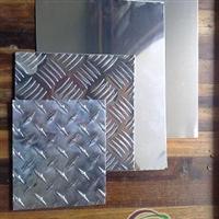 防锈铝5052