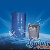 三氯乙烷替换品洗濯剂