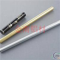 供應拋光噴涂鋁合金、橢圓管、風鈴鋁管