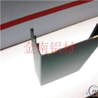 供应铝合金电机外壳
