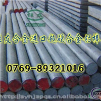 进口高精密AA5056铝板 进口铝材
