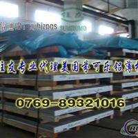 进口A6063T651阳极氧化铝板