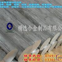 进口铝合金圆棒6061高耐磨铝合金板