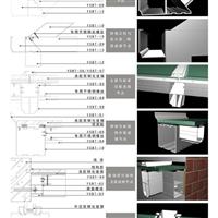 阳光房型材1阳光房材料1铝合金水槽
