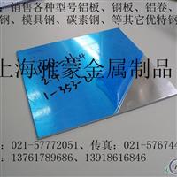 供应现货国标5052铝板、现货5052铝板价格