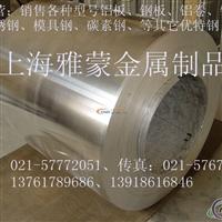国标5052铝卷供应商5052铝卷价格免费送货