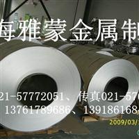 5083铝卷国标价格 5083铝卷规格生产商