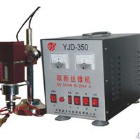 供应YJD-350型取断丝锥机