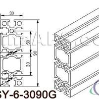 供应 优质工业铝型材