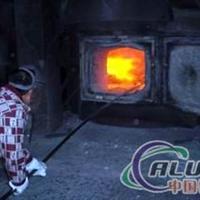 9吨熔铝炉装备专业型煤气发生炉