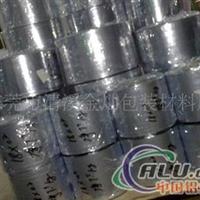 供应pvc铝材收缩膜静电膜