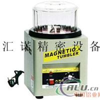 金属去毛刺磁力研磨机,磁力抛光机