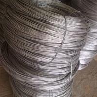 供应合金铝线6061