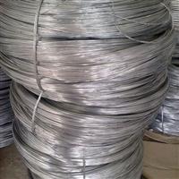 6063铝合金线