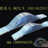 供应铝编织带铝软连接铝箔等