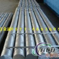 供应杭州7075铝板