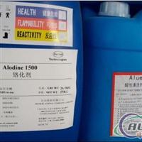 漢高鉻化劑Alodine1500
