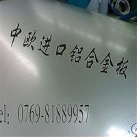 供应1050铝合金板1050铝板规格