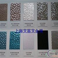 供应1050纯铝板1060镜面铝板