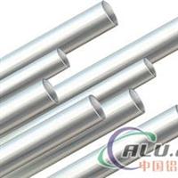 供应5056合金铝管,5052铝合金管,6061合金铝管