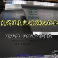 进口5083防锈铝板 进口高强度铝棒