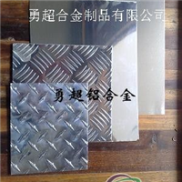 供应进口铝合金的价格进口铝合金