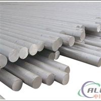 供应高品质5A06铝棒、规格齐全