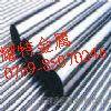 供应LF15进口铝合金进口铝板铝棒