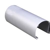 铝型材/工业铝材/轮椅铝配件