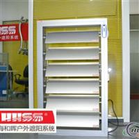 供应建筑遮阳板铝合金遮阳板